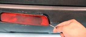 Замена ламп автомобиля Nissan Qashqai 2007
