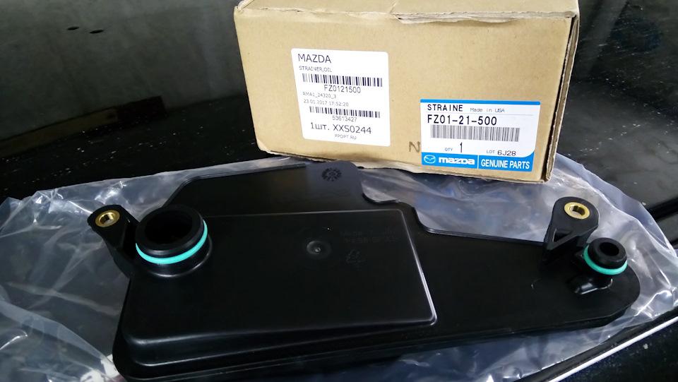 Оригинальный фильтр АКПП Mazda FZ01-21-500