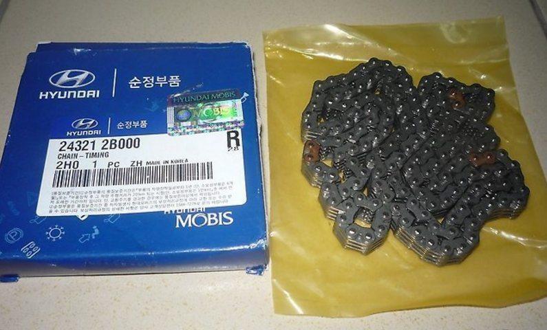 Цепь привода грм HYUNDAI/KIA 243212B000