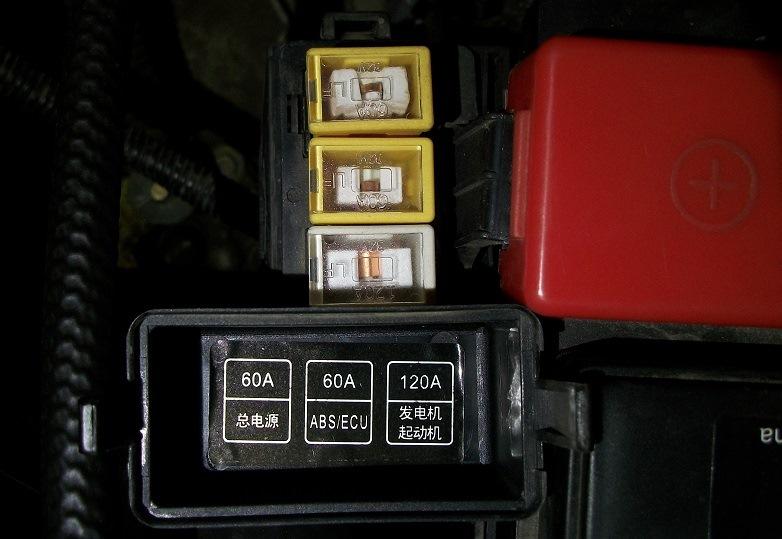 Чери амулет предохранитель вентилятора чери амулет какой двигатель стоит
